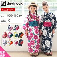 devirock浴衣兵児帯2点セット女の子浴衣甚平全10色100-160