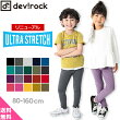 devirockストレッチパンツ男の子女の子ベビーボトムスレギンスレギパンスキニーストレート全20色80-160