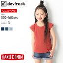 [devirock 楽デニム デニムショートパンツ 女の子 ズボン 全3色 100-160] 子供服 韓国子供服 キッズ ジュニア 子供 こ…