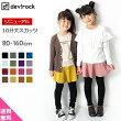 devirock10分丈スカッツ無地女の子ベビーボトムススカート全16色80-160
