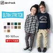 devirockウルトラストレッチタックパンツ男の子女の子ボトムス長ズボン全12色80-160