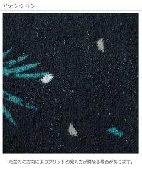 devirockラップタオル80cm(男児)男の子女の子タオル全7柄ワンサイズ