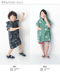 devirockタオルポンチョ男の子女の子タオル全5柄ワンサイズ