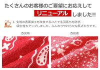 devirockラップタオル80cm(女児)男の子女の子タオル全7柄ワンサイズ