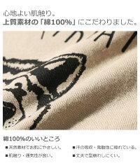 devirockロゴプリントTシャツ男の子女の子トップス長袖長そで全9柄80-160