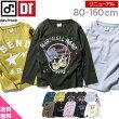devirockロゴプリントTシャツ男の子女の子トップス長袖長そで全10柄80-160