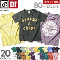 devirockロゴプリント半袖Tシャツ男の子女の子ベビートップス全20柄80-160
