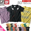 devirockロゴプリントTシャツ半袖男の子女の子ベビートップス全20柄80-160