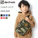 ≪PICK UP!×送料無料≫[devirock ショルダーバッグ 鞄 カバン ボディバッグ 斜めがけバッグ ななめ掛け サブバッグ …