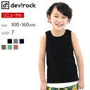 ≪PICK UP!≫[devirock パックタンクトップ 男の子 女の子 トップス ノースリーブ 全7色 100-160] 子供服 韓国子供服 …