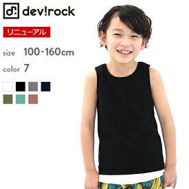[devirock パックタンクトップ 男の子 女の子 トップス ノースリーブ 全7色 100-160] 子供服 韓国子供服 キッズ ジュニア 子供 こども 子ども ダンス M1-4 夏服