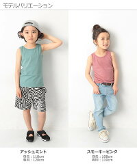 devirockパックタンクトップ男の子女の子トップスノースリーブ全7色100-160