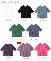 devirockゆるっとTシャツ無地男の子女の子ベビートップス全13色80-160