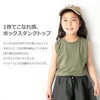 devirockボックスタンクトップ男の子女の子トップスノースリーブ全4色100-160