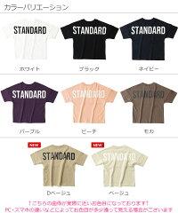 devirockバックロゴプリント半袖Tシャツ男の子女の子トップス全8色100-160