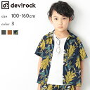 [devirock オープンカラーシャツ 男の子 女の子 半袖 トップス シャツブラウス 全3色 100-160] 子供服 韓国子供服 キ…