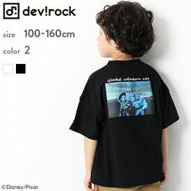 [Disney ディズニー PIXAR トイストーリー 転写プリント ビックシルエット Tシャツ 男の子 女の子 トップス 半袖 半そで 全2色 100-160] 子供服 韓国子供服 キッズ ジュニア こども M1-4《3240円(税込)以上送料無料》 [Cha&Co]
