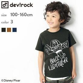 11cda4d782ef4f [Disney ディズニー PIXAR トイストーリー バズ手書き風プリント Tシャツ 男の子 女の子 トップス 半袖