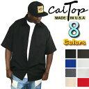 【あす楽】【2枚で送料無料】【Made in USA】【全8色】CalTop あす楽 [4XL/5XL]OG無地 S/Sシャツ[カルトップ]キャルトップ 無地シャツ カルトップ 半袖シャツ 大きいサイ