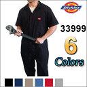 【あす楽】【全6色】【S-2XL】DICKIES【3399】 [33999]ディッキーズ カバーオール 半袖 ツナギ ディッキーズ つなぎ 作業着 作業服 無地 メンズ メンズ大きいサイズ 大きいサイズ メンズ 小さいサイズ3XL〜6XLもございます!