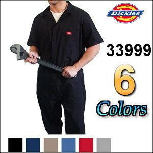 【あす楽】【全6色】【S-2XL】DICKIES【3399】 [33999]ディッキーズ カバーオール 半袖 ツナギ ディッキーズ つなぎ 作業着 作業服 無地 メンズ メンズ大きいサイズ 大きいサイズ メン