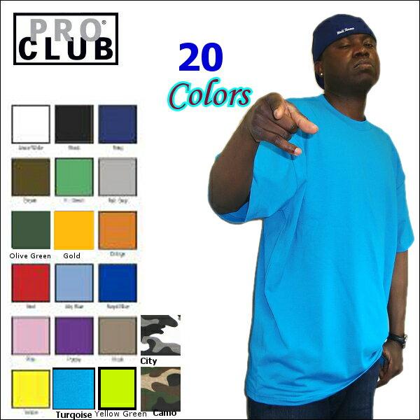 PRO CLUB (プロクラブ)【全20色】【M〜2XL】ヒップホップ衣装 ダンス 衣装[3XL〜4XLもございます]PROCLUB COMFORT(コンフォート) 無地/プレーン 半袖Tシャツ(S/S TEE)小さいサイズ大きいサイズスノボー ウェアス インナー 作業着M L LL 2L 3L 4L 5L