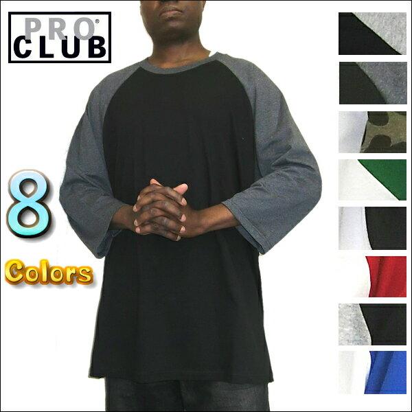 PRO CLUB (プロクラブ) 3/4 ラグラン ベースボールTシャツ【全8色】ヒップホップ衣装 ダンス 衣装【S〜2XL】[3XL〜5XLもございます]メンズ 7分袖 PROCLUB(ポロクラブ) 無地/プレーン 7分袖 ベースボールシャツ大きいサイズインナー S M L LL 2L 3L 4L 5L