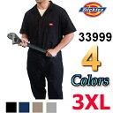 【あす楽】【全4色】【3XL】DICKIES【3399】 [33999]ディッキーズ カバーオール 半袖 ツナギ ディッキーズ つなぎ 作業着 作業服 無地 メンズ メンズ大きいサイズ 大きいサイズ メンズ 小さいサイズS〜2XL、4XL〜6XLもございます!
