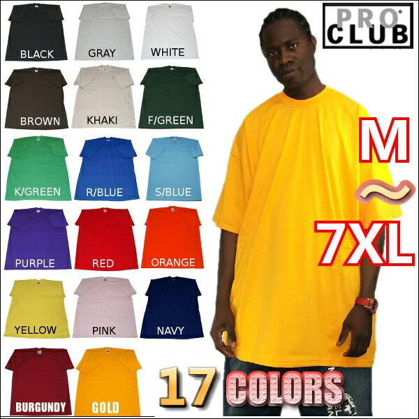 PRO CLUB (プロクラブ) 6.5オンス[Ounce]【全17色】【M〜XL】[2XL〜7XLもございます]HEAVY WEIGHT(ヘビーウェイト) PROCLUB 無地/プレーン 半袖Tシャツ(S/S TEE)小さいサイズ大きいサイズスノボー ウェアスノーボード インナー 作業着M L LL 2L 3L 4L 5L
