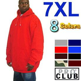 13 OZ PRO CLUB (プロクラブ) 【全8色】【7XL】 ヘビーウェイト PROCLUB無地 プルオーバーフーディ (pullover)スウェット パーカー メンズ 大きいサイズ パーカ LL 2L 3L 4L 5L 7L