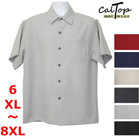 【あす楽】 6XL〜8XL【Made in USA】【全6色】CalTop あす楽 [大きいサイズ] OG無地 S/Sシャツ[カルトップ]キャルトップ 無地シャツ 半袖シャツ 大きいサイズ メンズ シャツ 5L 6L 7L 8L 9L 10L大きい無地シャツ アメリカンサイズ 襟付きシャツ 大きいシャツ