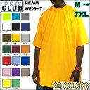 PRO CLUB (プロクラブ) 6.5オンス[Ounce]【全20色】【M〜XL】[2XL〜7XLもございます]HEAVY WEIGHT(ヘビーウェイト) PROCLUB 無地/プレーン 半袖Tシャ