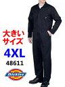 【あす楽】【4XL】DICKIES【48611】ディッキーズ カバーオール 長袖 ツナギ ディッキーズ つなぎ 作業着 作業服 …