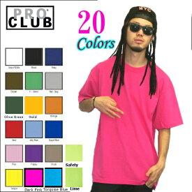 【102】PRO CLUB (プロクラブ) 5.8oz【全20色】【M〜XL】ヒップホップ衣装 ダンス 衣装[2XL〜7XLもございます]PROCLUB COMFORT(コンフォート) 無地/プレーン 半袖Tシャツ小さいサイズ大きいサイズスノボー ウェアス インナー 作業着M L LL 2L 3L 4L 5L