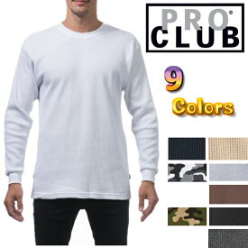 【115】PRO CLUB (プロクラブ) ヘビーウェイト 【メガサイズ2XL〜5XL!!】[M〜XLもございます!]PROCLUB サーマル 無地/プレーン 大きいサイズ セーター サーマルメンズ大きい無地 長袖サーマル ロングTシャツ(L/S TEE)