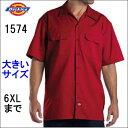 【あす楽】【全7色】【M〜2XL】DICKIES 1574 ディッキーズ 半袖ワークシャツディッキーズ 半袖 ワークシャツ 作業着 作業服 衣装 制服 無地 メンズ メンズ大きいサイズ 大きいサイズ