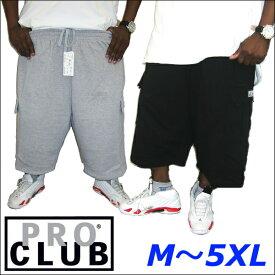 PRO CLUB (プロクラブ) ヘビーウェイト スエット カーゴ ショート パンツ【3XL〜5XL】M〜2XLもございますPROCLUB【全2色】スウェット メンズ 大きいサイズ スエットハーフパンツ LL 2L 3L 4L 5L 7L
