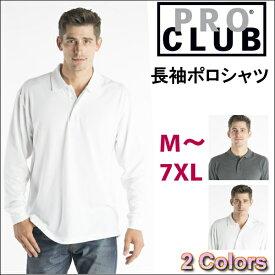 PRO CLUB (プロクラブ) 【全2色】 [あす楽]PROCLUB LONG SLEEVE PIQUE POLO SHIRT(ポロシャツ)長袖無地 ポロシャツ ボタン付きポロ 襟付き 大きいサイズメンズ メンズ無地ポロシャツ 無地ポロ プロクラブポロ M L LL 2L 3L 4L 5L 7L