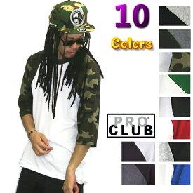 PRO CLUB (プロクラブ) 3/4 ラグラン ベースボールTシャツ【全10色】ヒップホップ衣装 ダンス 衣装【S〜2XL】[3XL〜5XLもございます]メンズ 7分袖 PROCLUB(ポロクラブ) 無地/プレーン 7分袖 ベースボールシャツ大きいサイズインナー S M L LL 2L 3L 4L 5L