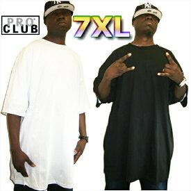 PRO CLUB (プロクラブ) 5.8オンス【全2色】【7XL】[M〜5XLもございます]COMFORT(コンフォート)PROCLUB 無地/プレーン 半袖Tシャツ(S/S TEE) 大きいサイズ大きいサイズスノボー ウェアスノーボード インナー 作業着M L LL 2L 3L 4L 5L 7L 10L