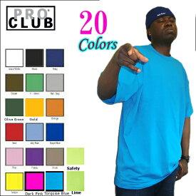 【102】PRO CLUB (プロクラブ) 5.8oz【全20色】【2XL〜4XL】[M〜XLもございます]COMFORT(コンフォート)PROCLUB 無地/プレーン 半袖Tシャツ(S/S TEE)小さいサイズ大きいサイズスノボー ウェアスノーボード インナー 作業着M L LL 2L 3L 4L 5L