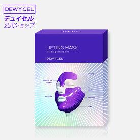 【DEWYCELデュイセル 公式ショップ】 7リフティングマスク1P リフティング シワ 臨床試験済み 満足度100%韓国化粧品 韓国コスメ フェイスマスク 化粧品 マスク フェイシャル スキンケア パック シートマスク ギフト
