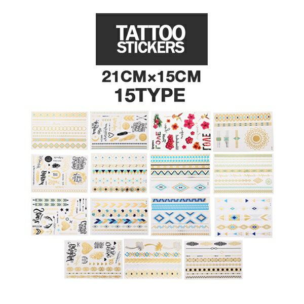 【タイプC】 Tattoo sticker ゴールド フラッシュ タトゥーシール ボディーシール タトゥー シール ステッカー GOLD FLASH 21cm×15cm