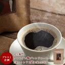 (お得な120包) 末左衛門 クロロゲン酸配合ブレンドコーヒー (30包)×3個セット+1個【話題のダイエットをサポートする…