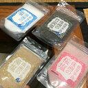 能登半島珠洲の塩・竹炭塩・桜塩・藻塩 (50g x 4種)