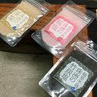 【能登の塩】能登半島珠洲の竹炭塩、桜塩、藻塩50g