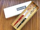 【輪島塗箸】 梅鉢(夫婦箸)−本うるし 紙箱入り/贈り物/ペア/結婚祝い/
