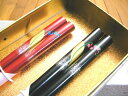 【輪島塗箸】 すずらん(夫婦箸)−色入手描蒔絵-紙箱入り/贈り物/ペア/結婚祝い/