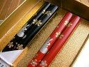 輪島塗箸 夢うさぎ(夫婦箸)−紙箱入り/贈り物/ペア/結婚祝い/
