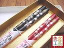 輪島塗箸 桜うさぎ(夫婦箸)−紙箱入り/贈り物/ペア/結婚祝い